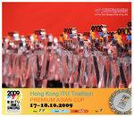 ITUHK 2009 GROUP-0005