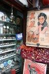 A small antique boutique