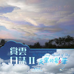 CloudBook2013