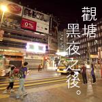 kt_night_icon