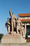 ��D�u������ Mao Zedong Mausoleum