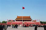 �Ѧw��s�� Tiananmen Sequare
