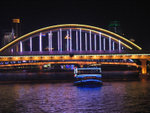 �]���]�C Pearl River Evening Cruise