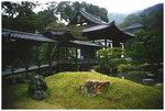 ���x�x Kodaiji Temple