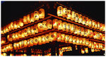 �K坂���� Yasaka Shrine
