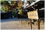 �ʳ��s�b Gyoen (Kyoto Imperial Park)