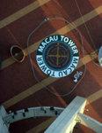 �D��ȹC��|�i�T�֤��� Macau Tower Convention & Entertainment Centre