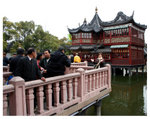  Yuyuan Garden 