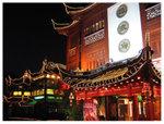 �ݶ� Yuyuan Garden