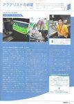 Aqua Journal vol.148(2)