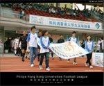 060319_football_004