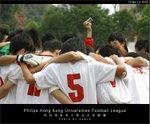 060319_football_012
