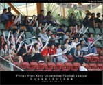 060319_football_014