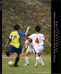060319_football_017