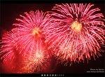 061001_fireworks_005