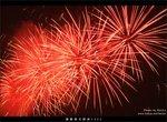 061001_fireworks_009