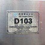 DSCF4153