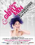 Miriam Yeung 2010 Concert