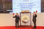 TianChangGroupHoldingListing_20180308_226