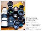Lens2009