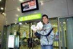 �� JR 嘅 Pass �N�n�Y JR駅 ��ⵡ�f�R��!!