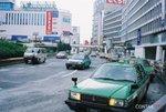 tok_092008_5