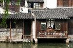 Shanghai018FS