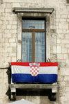 Croatia 2011 B 063