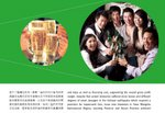 china resources annual report print 2
