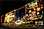 2008-12-18@X'mas decoration - 40 - PICT3850ex2