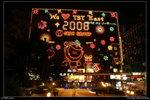 2008-12-18@X'mas decoration - 43 - PICT3858ex2