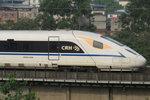 CRH3A-5245