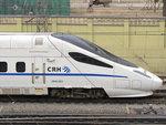 CRH5A-5024