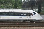 CRH6A-0614