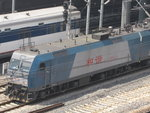 HXD10060