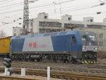 HXD1B 0009