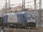 HXD1B 0005