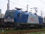 HXD1B 0011