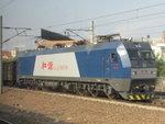 HXD1C 0098