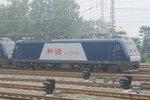 HXD30560