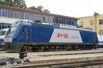 HXD30248