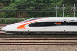 CRH380A-0257