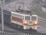 SS7 0045