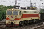 SS7 0047