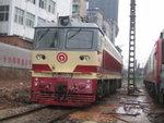 SS7C 0099