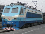 SS8 0029