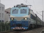 SS8 0015