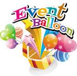 EVENT BALLOON LOGO