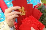 Many Many Red Pockets/ Lucky Money IMG_5542