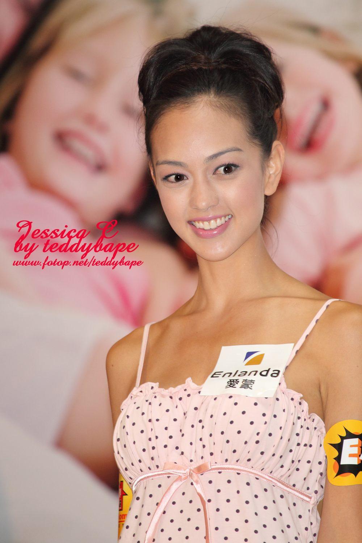 Jessica C@優質睡眠與科技星級分享會(18.09.2010) :: 1 ...